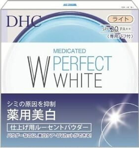 ☀ DHC PW Lucent Powder Light 8g Skin Whitening Care From Japan