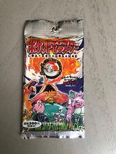 1996 Pokemon Base Set Booster Pack 1 Sealed Japanese Card NEW!