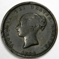 1854 CANADA ½ PENNY CURRENCY - VICTORIA - PRICED RIGHT!