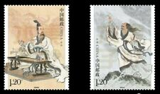 China 2018-15 屈原 QU YUAN Special stamps