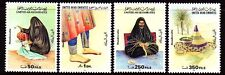 UAE 1999 ** Mi.621/24 Kunst Art | Kunsthandwerk artistic Craftwork