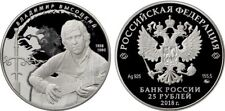 25 Rubles Russia 5 oz Silver 2018 Poet Singer Actor Vladimir Vysotsky Proof