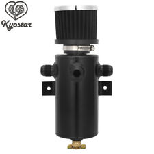 Aluminum Alloy Oil Catch Tank Can 0.75L Baffled with Breather Filter AN10 Black