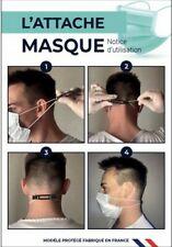 Attache masque confort aux oreilles adulte