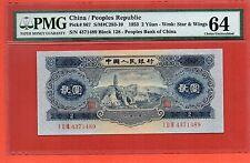 1953 China 2 Yuan note.PMG64