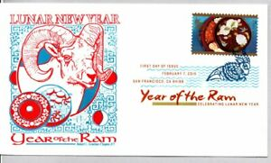 4957 CHINESE LUNAR YEAR OF THE RAM STAMP FIRST DAY OF ISSUE DIGITAL COLOR CANCEL