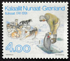 Greenland 1991 250th Anniversary of Ilulissat, Dogs, Fishing, UNM / MNH