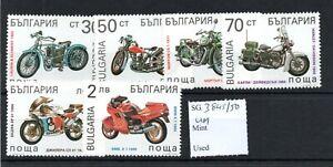 Bulgaria 1992 Motorcycles set SG3845/50 MNH
