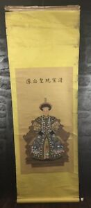 Golden Dragon Xuan Paper Emperor Ancestoral Scroll
