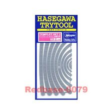 HASEGAWA Trytool TP-2 TEMPLET SET 2 AIRCRAFT Model Tool