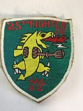 USAF 25th Fighter Squadron Patch (81-89)