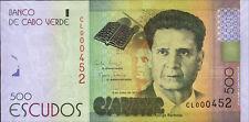 Kap Verde / Cape Verde 500 Escudos 2014 Pick 72 (1)