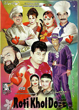ROTI KHOL DO PART 3 - NEW COMEDY STAGE DRAMA DVD - FREE UK POST