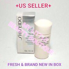 Shiseido IBUKI Refining Moisturizer 15ml / 0.5 fl.oz. Travel Sz Brand NEW in BOX