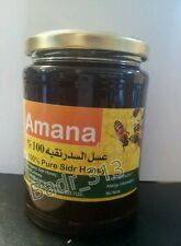 Sidr not Manuka natural Honey pure very good grade use for ruqyah