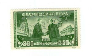 cina 1950 stalin mao trattati nuovo