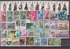 SELLOS ESPAÑA AÑO 1969 COMPLETO NUEVO CON TRAJES