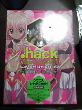 [From Japan ] .Hack Rena Kunisaki Special Pack Box Figure And Comic