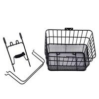 Ohuhu Front Wire Mesh Bottom Lift Off Bicycle Basket Black with Bracket