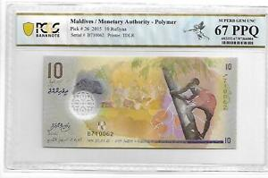 Maldives/Monetary Authority pick 26 2015 10 Rufiyaa Polymer PCGS 67 PPQ