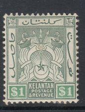 MALAYA KELANTAN SG9 1911 $1 GREEN & EMERALD - Mounted mint