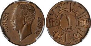 IRAK , 1 FILS 1938 KING GHAZI 1ST - PCGS MS 63 BN  , RARE