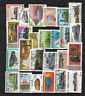 RAILWAYS TRAINS RAILROADS Collection Packet of 25 Different WORLD Stamps (Lot 2)