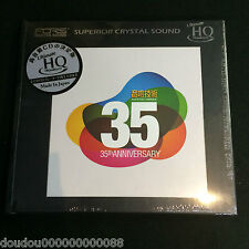 Audiotechnique 35th Anniversary UHQ CD Jheena Lodwick Japan