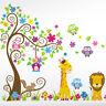 US STOCK Removable Wall Sticker Kid Animal Zoo Giraffe Owl Tree Children Room