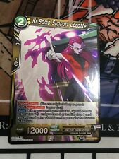 Dragon Ball Super Card Game - 088 Ki Bomb Support Cocotte FOIL