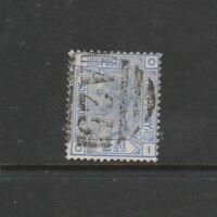 Malta, GB Used in, 1859/84 2 1/2d Blue PL 23, IOOI, A25 cancel, SG Z40