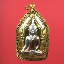 PHRA KHUN PAEN BACK KUMAN THONG LP POON THAI BUDDHA AMULET PENDANT