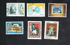 1990 - 2006 Nepal Stamps Qty 6 (High Value Stamps  $19.20) [NEP01]