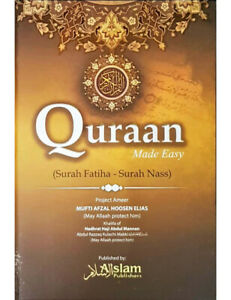 Qur'an Quran Made Easy Arabic English Translation Afzal Hoosen Elias