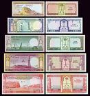 SAUDI ARABIAN MONETARY AGENCY COPY LOT B (1961) - Reproductions