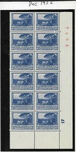 South Africa 1952 3d Groot Schuur Controlled Cylinder Block No. 7955 MNH