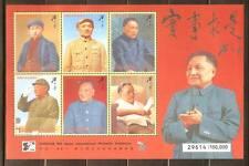 Mint Tanzania Stamps Souvenir sheet  (MNH)