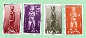 Rio Muni 4 stamps, SC B10 - B13, Stamp Day 1961, 1961, MPH
