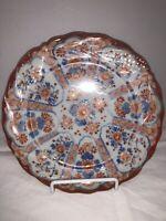 Antique Asian Japanese Porcelain Plate