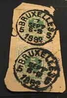BELGIUM - 1884 - 5C Stamp (no1)
