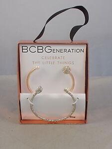 BCBG Generation CELEBRATE THE LITTLE THINGS Crystal Ball Pearl Bracelet GIFT SET