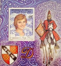 Princess Diana 21st Birthday  Commemorative Stamp