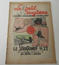 TINTIN HERGE LE PETIT VINGTIEME NO 11 1938 BON ETAT