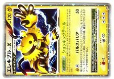 POKEMON JAPANESE HOLO N° ELECTIVIRE  LV.X DP7 120 HP (2007)