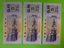 China 1972 5 Jiao (PERFECT UNC), VIII IX II 0938695 - 7 (3 Pcs Running Number)
