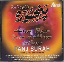 PANJ SURAH - WITH URDU - AL SHEIKH ABDUL BASIT ABDUL SAMAD NEW CD - FREE UK POST
