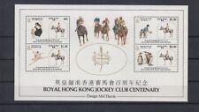TIMBRE STAMP BIG BLOC HONG KONG  Y&T#4 JOCKEY CHEVAL NEUF**/MNH-MINT 1984 ~R15