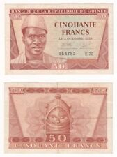1958 Guinea 50 Francs Banknote - P.6 - VF+.