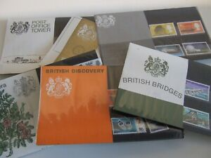 GREAT BRITAIN SMALL PRESENTATION PACKS 1965-73 - CHOOSE FROM LIST
