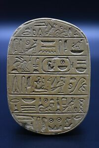Rare Ancient Egyptian large stone scarab with impression - New Kingdom
